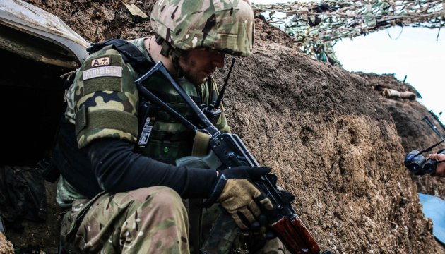 Ukraine reports no losses in Donbas over past 24 hours