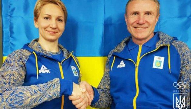 Елена Пидгрушная - знаменосец Украины на открытии Олимпиады-2018 в Пхёнчхане