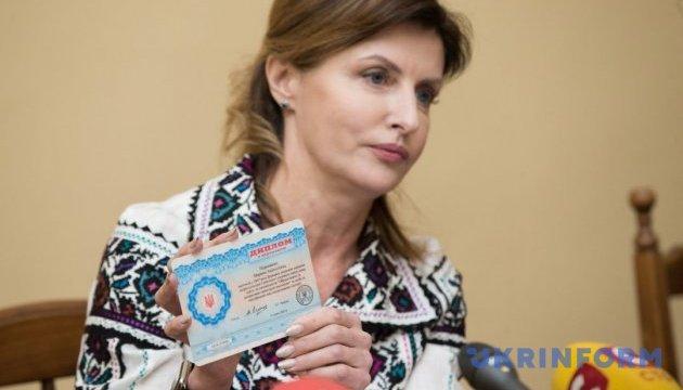 Марина Порошенко продемонстрировала свой диплом искусствоведа
