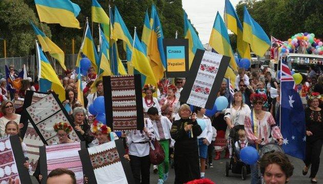 Українців запрошують долучитися до головного етнопараду Австралії