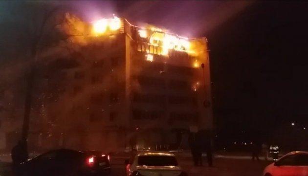 У Росії через майнінг криптовалют згоріла багатоповерхівка