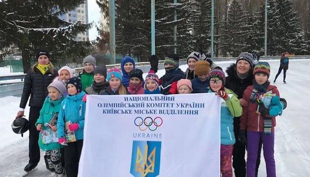 Юные киевляне поддержали наших олимпийцев в Пхёнчхане