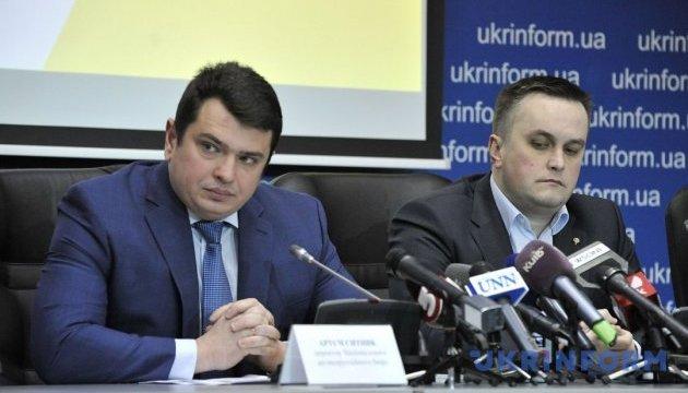 Презентація Звіту Національного антикорупційного бюро України