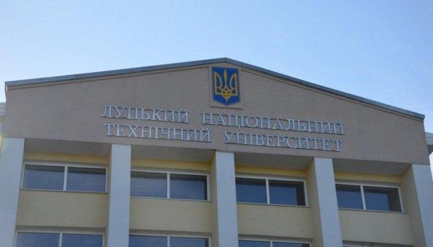 У Луцьку проходять обшуки в політехнічному університеті