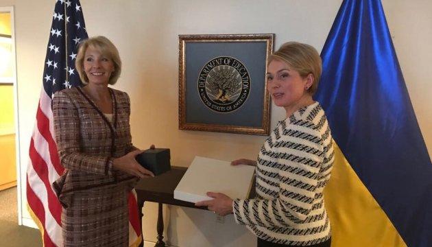 Гриневич обсудила с американской коллегой сотрудничество в образовании