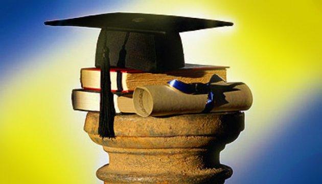 Університетські онлайн-курси: Чи знайдуться охочі їх організувати?