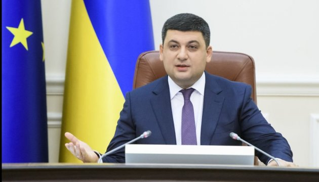 PM Groysman: Revenues of local budgets grew by UAH 45.3 bln in 2017