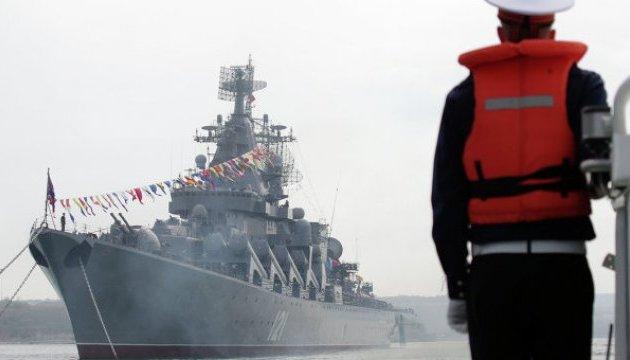 Замана: У 2014 році офіцерів української національності звільняли з ЧФРФ