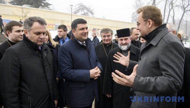 Гройсман у Львові зустрівся зі студентами Католицького університету