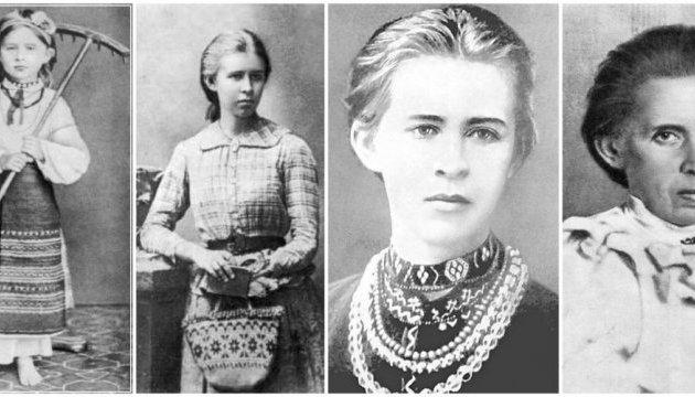 148-у річницю від дня народження Лесі Українки відзначили в Єгипті
