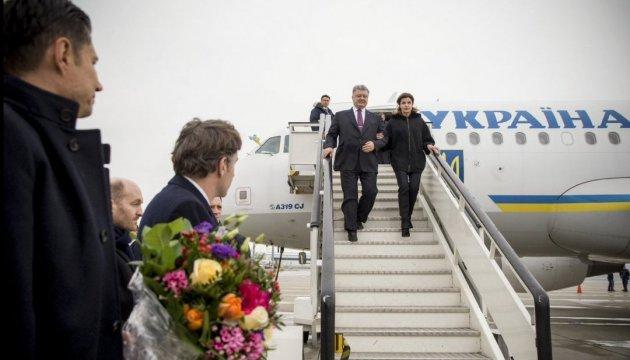 Порошенко розпочав робочий візит до Австрії
