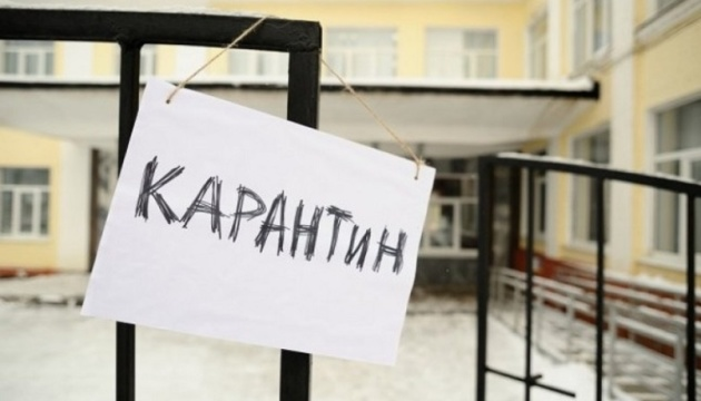 Two schools, four kindergartens closed in Kyiv due to COVID-19