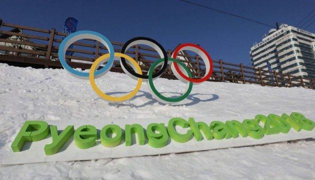 Прапора Росії не буде на церемонії закриття Олімпіади-2018
