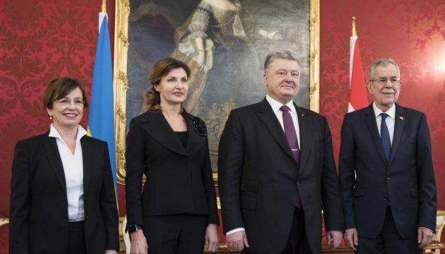 Україна й Австрія розширюватимуть співпрацю - Порошенко