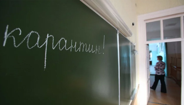У Калуші 10 шкіл закрили на карантин