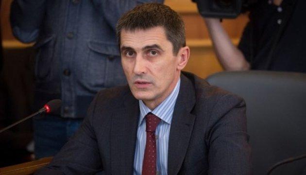 Екс-генпрокурор Ярема вступив до БПП