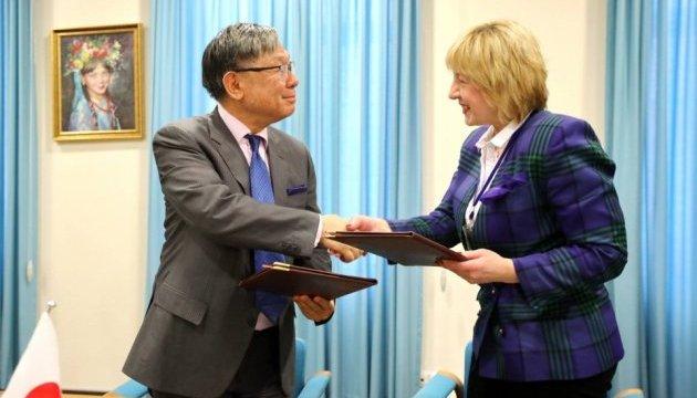 Японія надасть Україні $300 тисяч на проекти у сфері охорони здоров'я й освіти