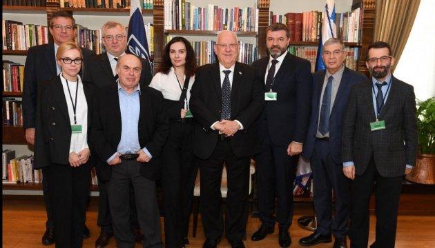 Президент Ізраїлю зустрівся з делегацією Меморіального центру