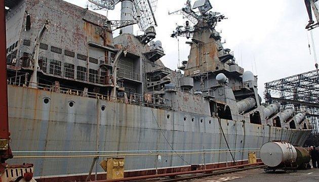 На утримання крейсера «Україна» витратили вже 88 мільйонів, демонтаж очікують 2021 року