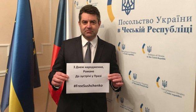 Посол Украины в Чехии приглашает Сущенко в Прагу