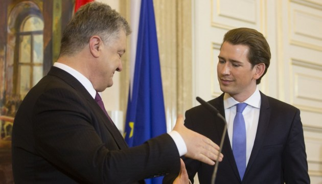 Austrian chancellor to visit Ukraine on September 4