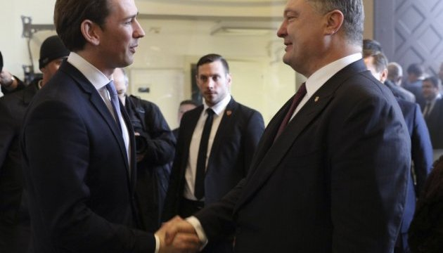 Poroshenko invites Austrian companies to participate in competition for Ukrainian GTS management