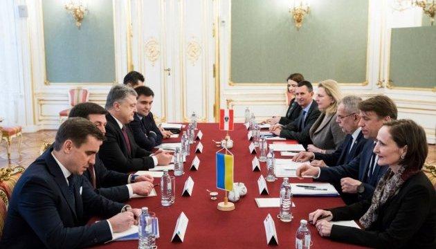 Subko: Erfahrung Österreichs ist nützlich für regionale Entwicklung und Dezentralisierung in der Ukraine