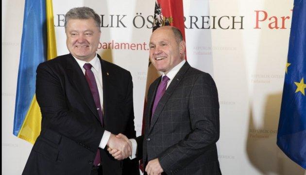 Порошенко и спикер парламента Австрии обсудили укрепление межпарламентского диалога