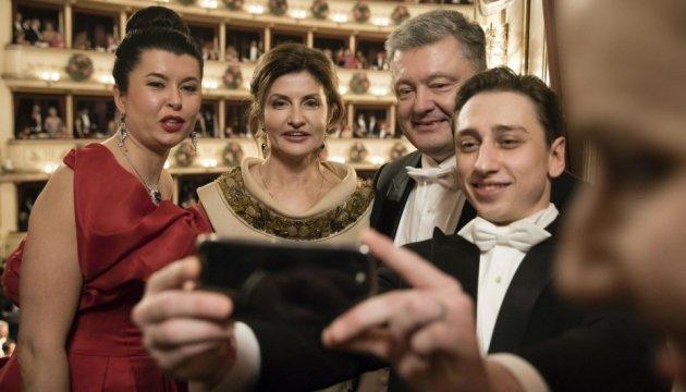 Ukrainian president, his wife attend Vienna Opera Ball