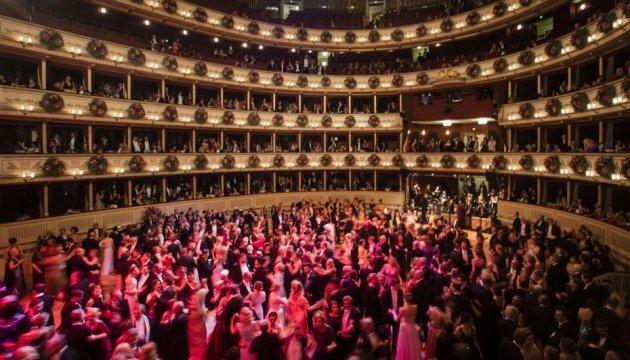 Для Віденського балу у Львові виростили півтора мільйона чорнобривців