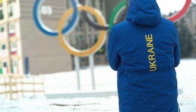 Ucrania en los XXIII Juegos Olímpicos de Invierno. Infografía