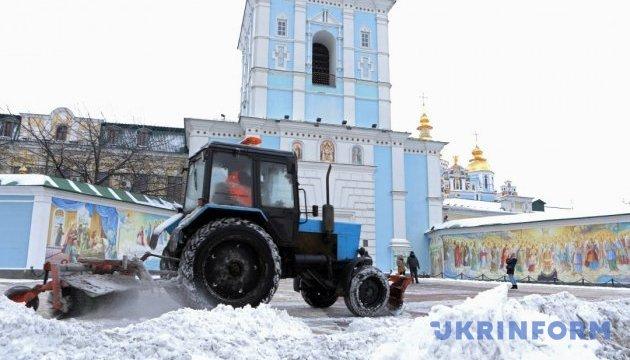 Вівторок у Києві буде хмарним, вдень – до 3° морозу