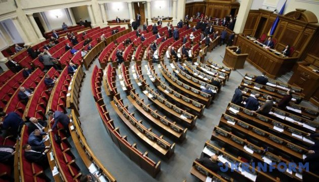 Two new inter-faction groups created in Verkhovna Rada