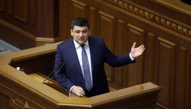 Groysman urges that Ukrainian electoral system be changed (photos)