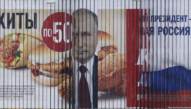 Российская полиция будет охранять билборды с Путиным