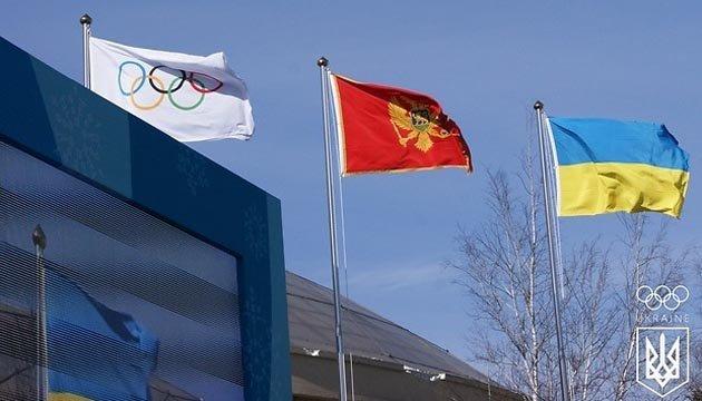 На церемонії відкриття Олімпіади-2018 збірна України пройде 57-ю