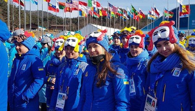 Порошенко призывает болеть за украинцев на Олимпиаде в Пхёнчхане