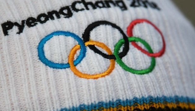 Parubiy wishes Ukrainian athletes victories at Winter Olympics