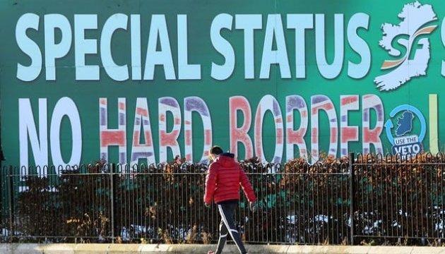 Парламент Ирландии поддержал соглашение по Brexit