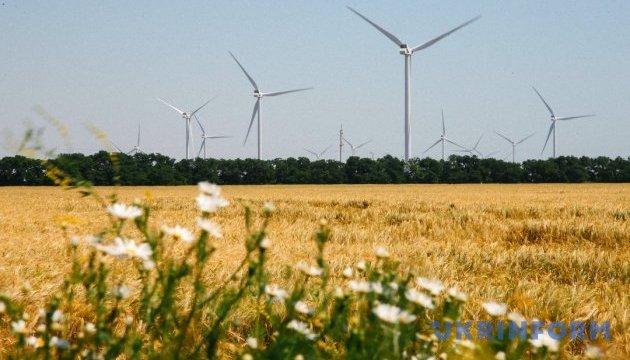Доля альтернативной энергетики в Украине выросла до 3% - Зубко