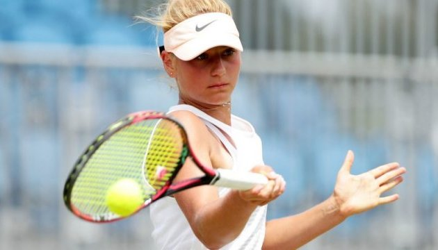 Костюк победила Корне и пробилась в основную сетку турнира WTA в Штутгарте