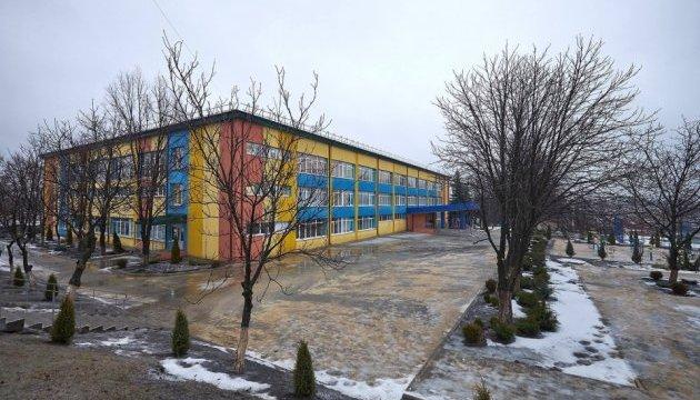 На Донетчине открыли еще одну опорную школу