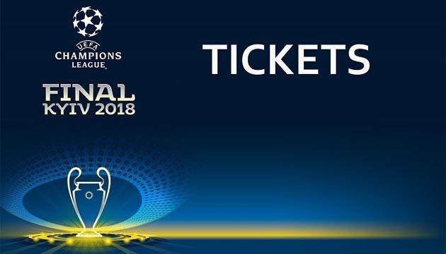 Продажа билетов на киевские финалы Лиги чемпионов УЕФА начнется 15 марта
