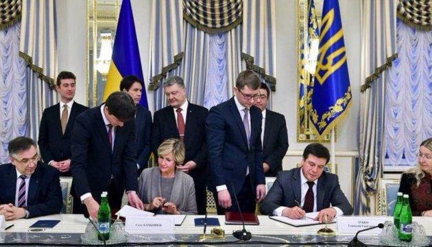 Телемедицина в Украине: в Киеве подписали меморандум со Всемирным банком и Канадой