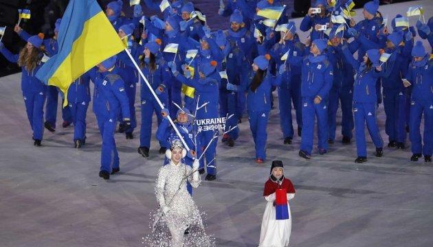 В Пхёнчхане зажжен огонь ХХІІІ зимних Олимпийских игр