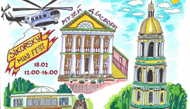 Музей української діаспори в Києві запрошує на Sikorsky mini-fest