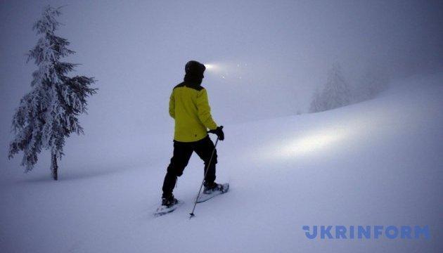 Закарпатские спасатели попросили горных туристов регистрироваться