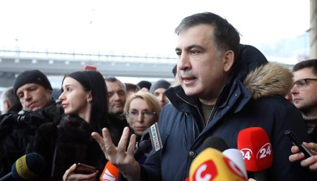 ГПУ призупинила кримінальне провадження щодо Саакашвілі
