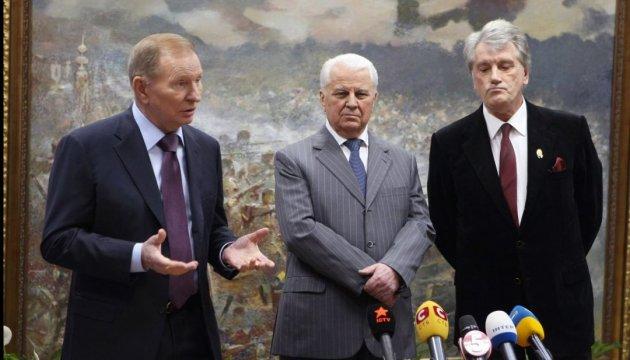 Три президента призвали Порошенко объявить Год утверждения государственного языка