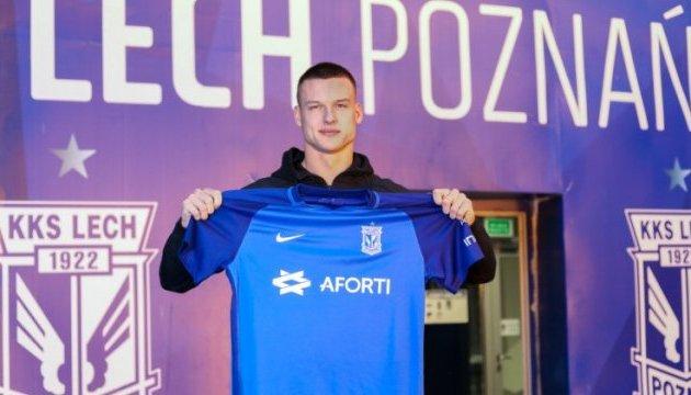 СМИ: «Черноморец» получил 100 000 евро за аренду Хобленко